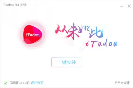iTudou(土豆客户端)下载