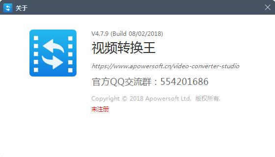 Apowersoft下载