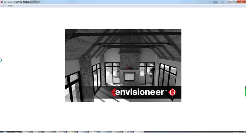 Envisioneer装修设计软件下载