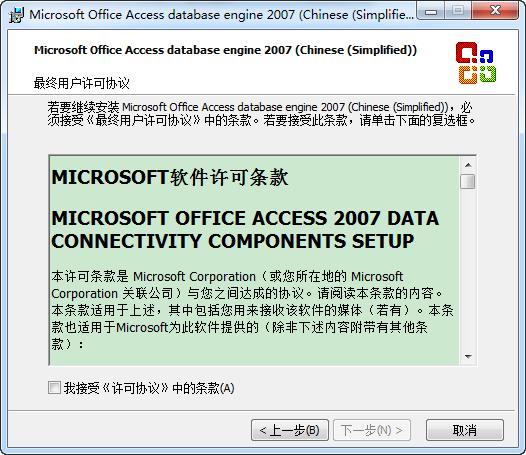 DesktopJap桌面日语单词软件下载