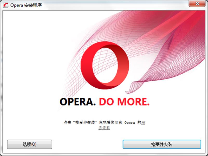 Opera欧朋浏览器 64位下载