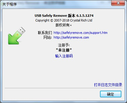 USB Safely Remove安全删除USB下载