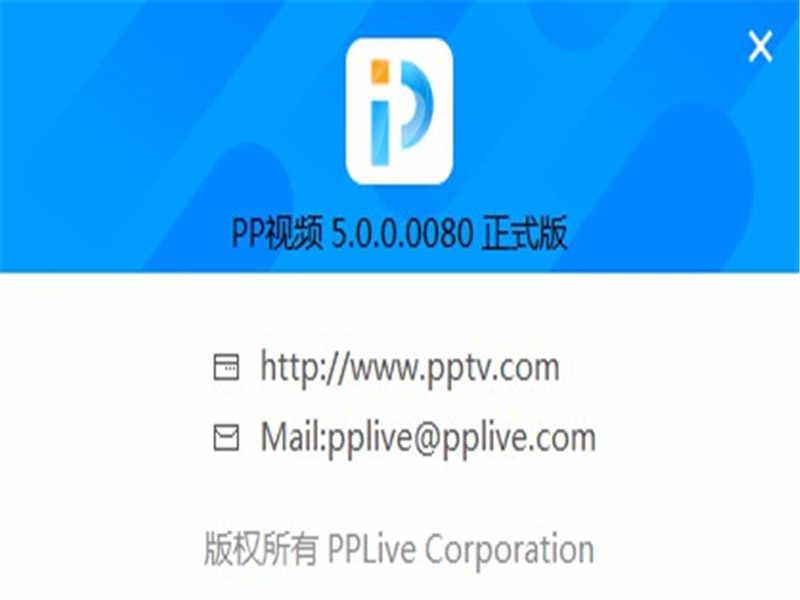 PP视频(原PPTV聚力)2018下载