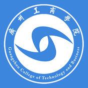广州工商学院移动校园