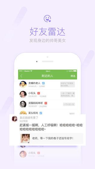锦州新闻网软件截图2