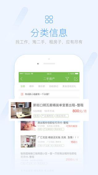 锦州新闻网软件截图1