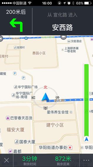 上海停车软件截图0