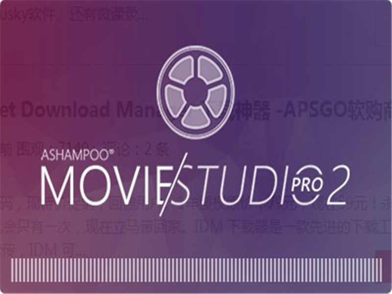 电影编辑剪辑制作(Ashampoo Movie Studio)下载