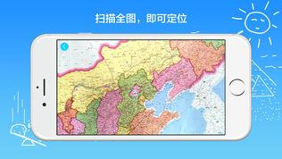AR+地图软件截图1