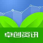 卓创资讯农业手机终端