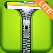 ZipApp 精简版:全能解压缩工具