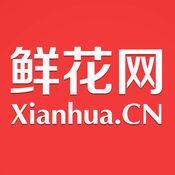 中国鲜花网