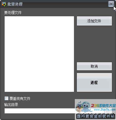 FotoSketcher(铅笔素描工具)下载