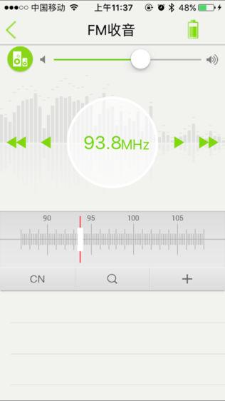 音乐魔箱软件截图2