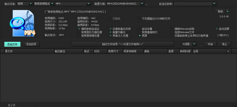 MVBOX音视频转换器下载