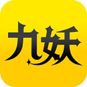 九妖游戏苹果版