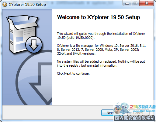 XYplorer(文件管理)下载