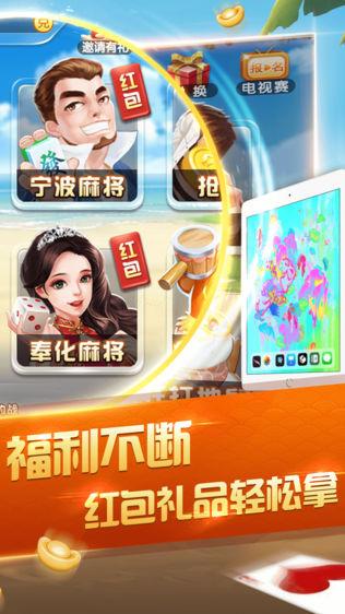 宁波游戏大厅软件截图1
