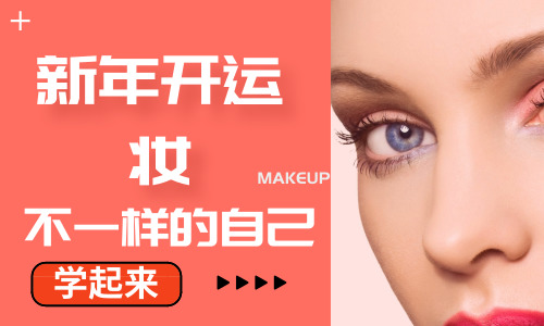 美妆app推荐