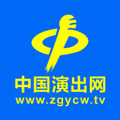 中国演出网