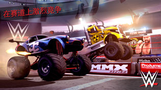 MMX Racing软件截图0