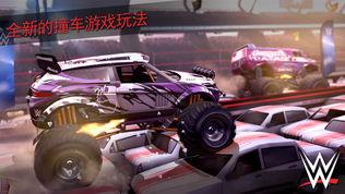 MMX Racing软件截图2