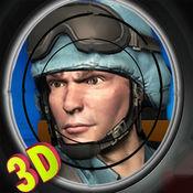 火线穿越CS精英射击2
