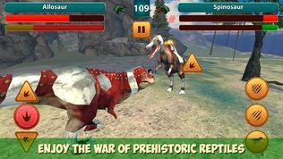 恐龙雷克斯战斗作战模拟器软件截图0