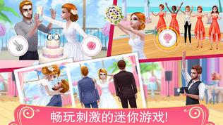 梦幻婚礼策划师
