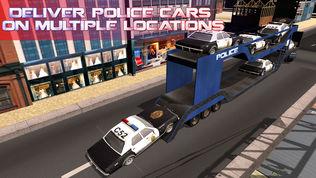 警车转运卡车