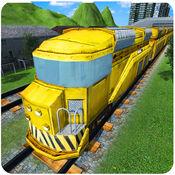 超级模拟火车3D