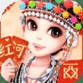 西元红河棋牌2019最新版