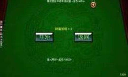 滁州五七番游戏App软件截图0