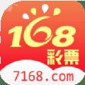 168彩票手机APP