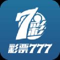 彩票777APP