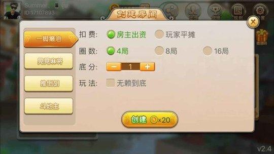 荆州麻将游戏