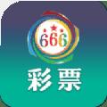666彩票软件