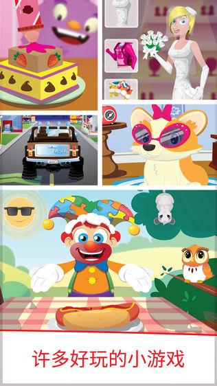 幼儿教育拼图咣戏 Puzzingo (汉字英语小孩游戏)软件截图2