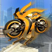 快 飞行 机器人 摩托车 : 无人驾驶飞机 模拟器