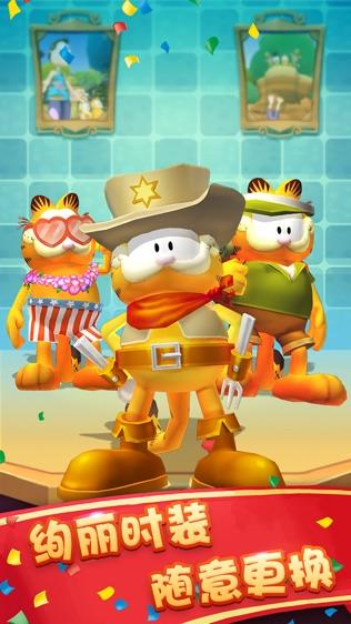 加菲猫酷跑–经典3D跑酷游戏软件截图2