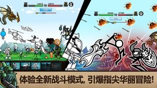 卡通战争3 (CartoonWars3)软件截图2