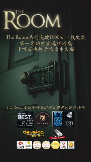 The Room (Asia)软件截图0
