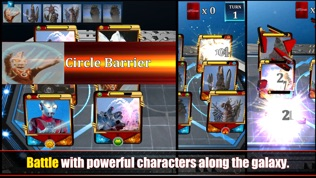 Ultraman Battle Online软件截图1