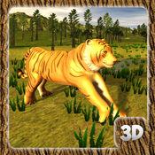 老虎模拟器和野生动物