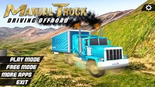 市交通运输卡车停车场疯狂3D软件截图0