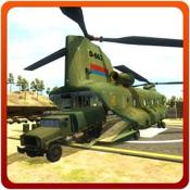 陆军直升机救灾货物模拟器
