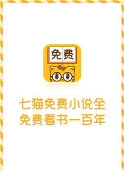 药香天下:嫡女传奇 七猫小说