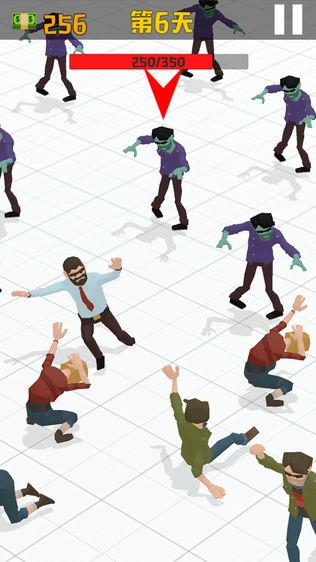 僵尸感染软件截图0