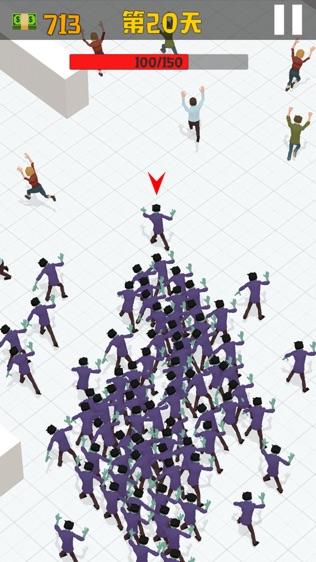 僵尸感染软件截图2