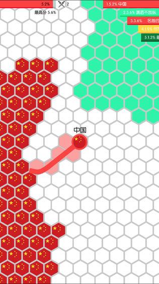 圈地围城大作战